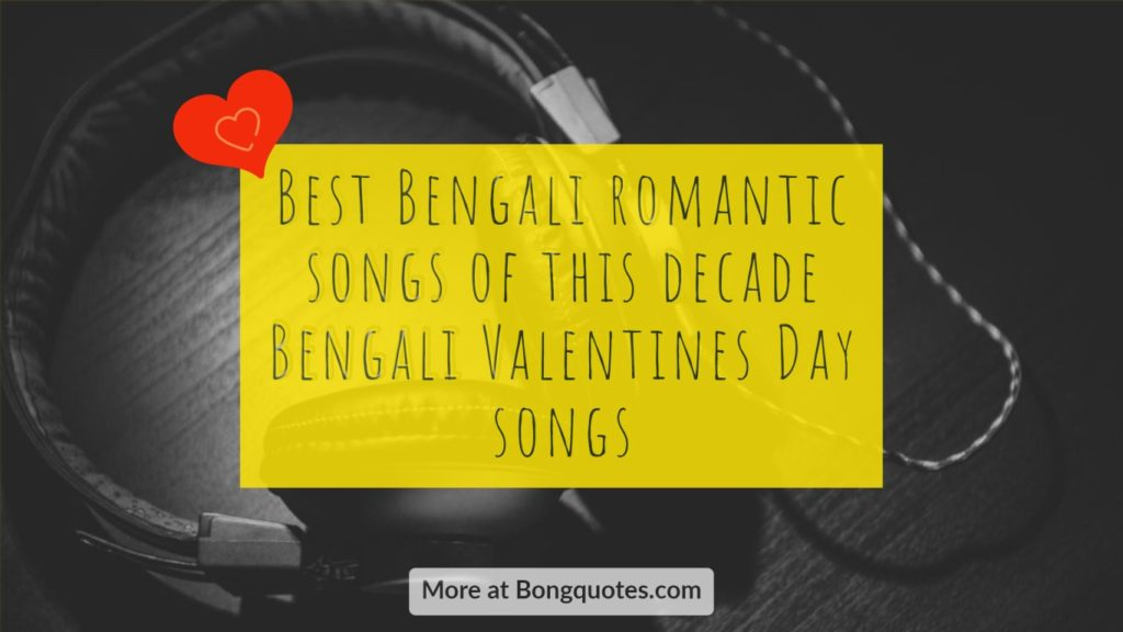 Bangla love songs list