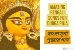 durga-puja-songs-featured