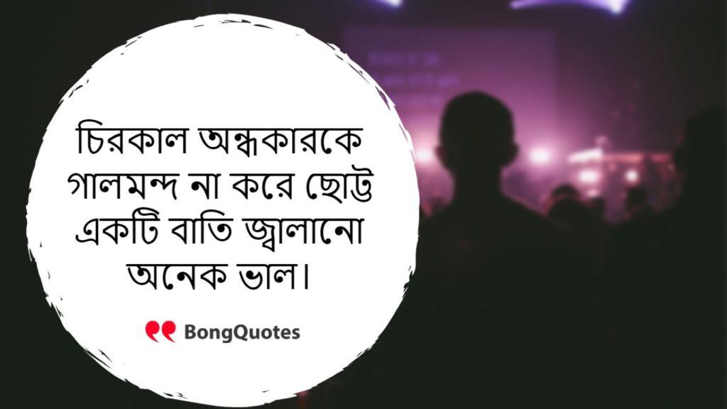 ondhokar-quotes