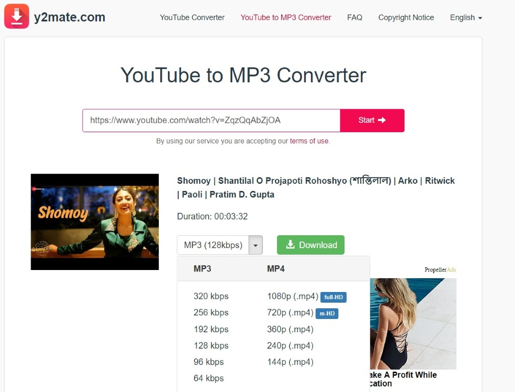 how to download youtube audio - bengali guide