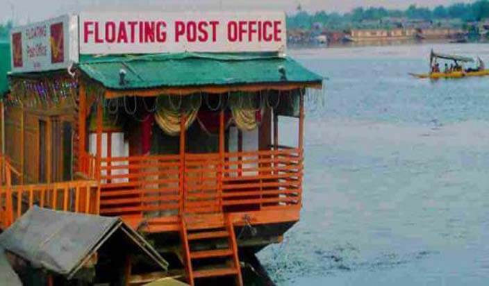 FLOATING-POST-OFFICE (1)